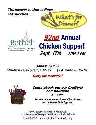 92nd Annual Chicken Supper - 9/17/2016