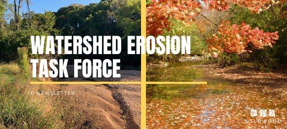 Watershed Erosion Task Force E-Newsletter Header