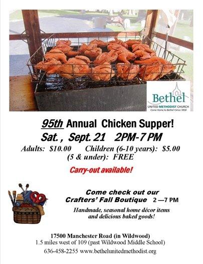 95th Annual Chicken Supper - Saturday, September 21, 2019 - Bethel United Methodist Church